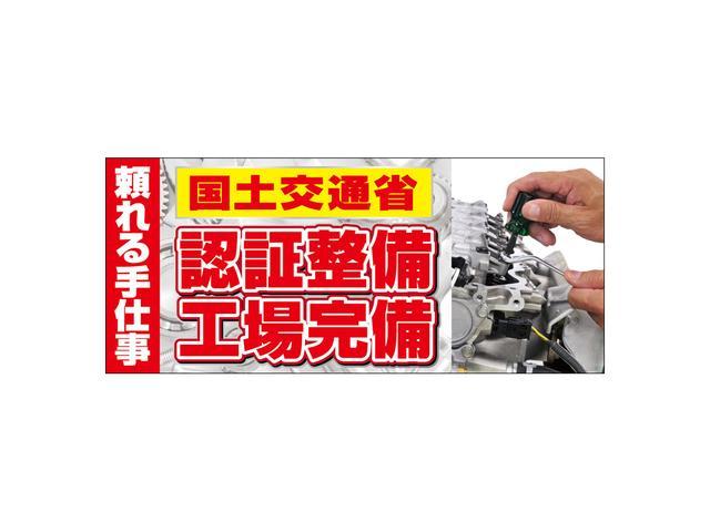 ワイルドウインド純正AW レザーシート シートヒーター 5速(42枚目)