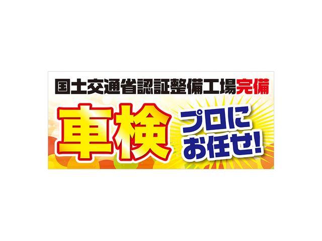 ワイルドウインド純正AW レザーシート シートヒーター 5速(43枚目)