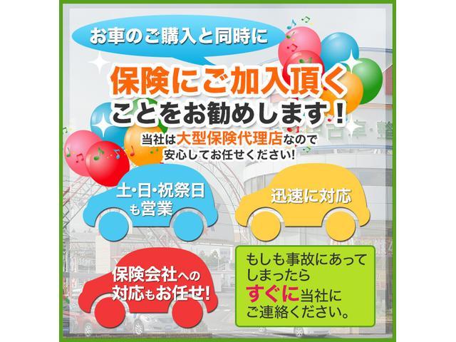 ワイルドウインド純正AW レザーシート シートヒーター 5速(44枚目)