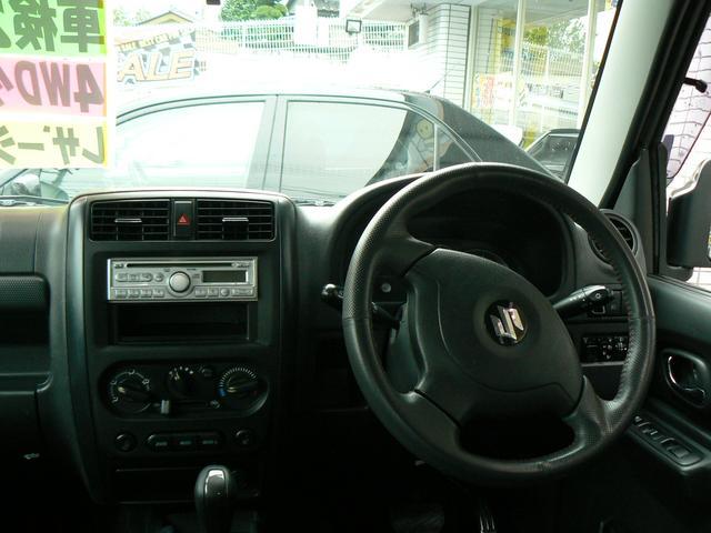 ワイルドウインド 4WDターボ レザーシート シートヒーター 純正アルミ キーレス エアバッグ ABS タイミングチェーン(5枚目)