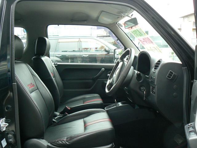 ワイルドウインド 4WDターボ レザーシート シートヒーター 純正アルミ キーレス エアバッグ ABS タイミングチェーン(6枚目)
