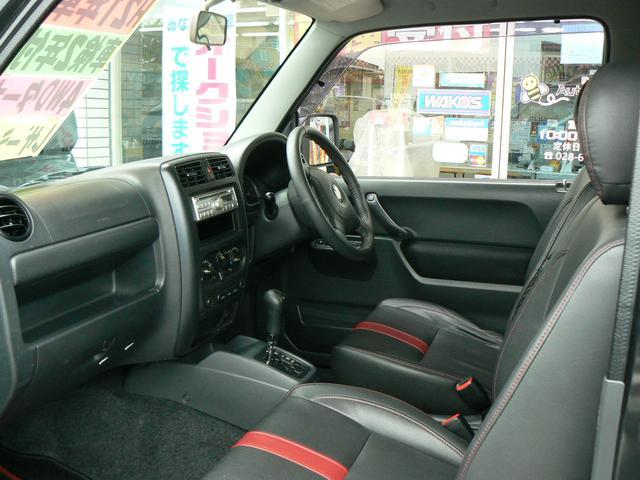 ワイルドウインド 4WDターボ レザーシート シートヒーター 純正アルミ キーレス エアバッグ ABS タイミングチェーン(30枚目)