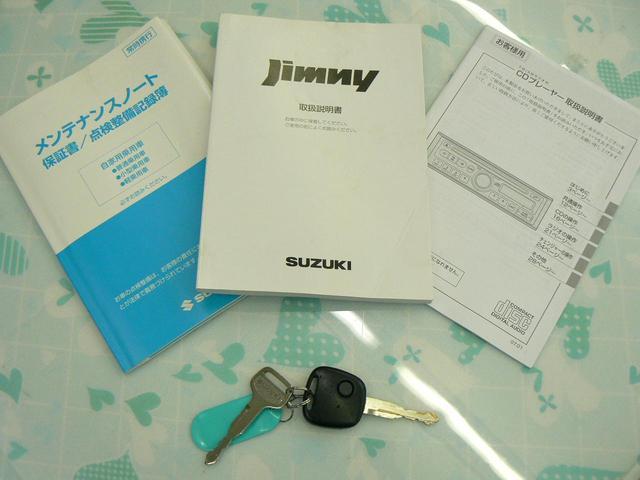 ワイルドウインド 4WDターボ レザーシート シートヒーター 純正アルミ キーレス エアバッグ ABS タイミングチェーン(33枚目)