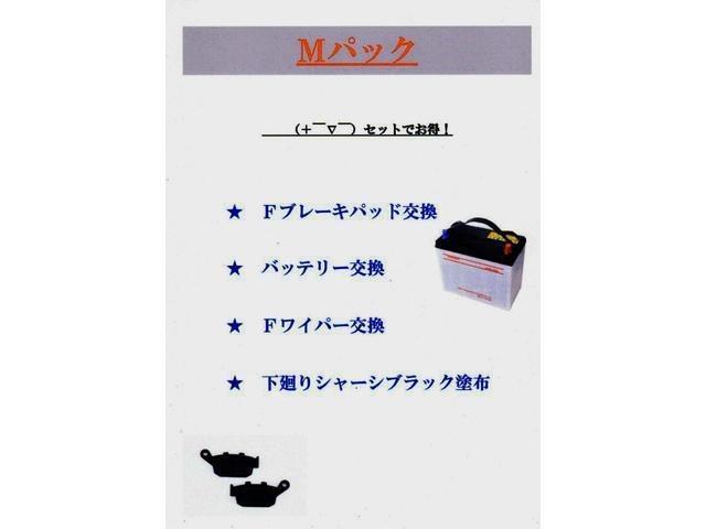 「レクサス」「IS」「セダン」「栃木県」の中古車32