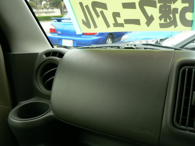 ジョインターボ 4WD フル装備 社外ナビ地デジ レザーシートカバー ETC キーレス エアバッグ ABS タイミングチェーン 5速マニュアル(9枚目)
