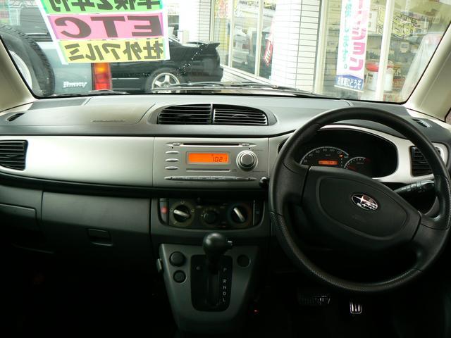 カスタムR ETC 社外アルミ CD エアバッグ ABS(5枚目)