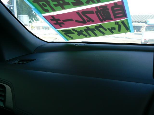 α 衝突軽減ブレーキ ターボ バックカメラ ハーフレザーシート LEDヘッドライト プッシュスタート スマートキー ETC 純正アルミ エアバッグ ABS タイミングチェーン(7枚目)