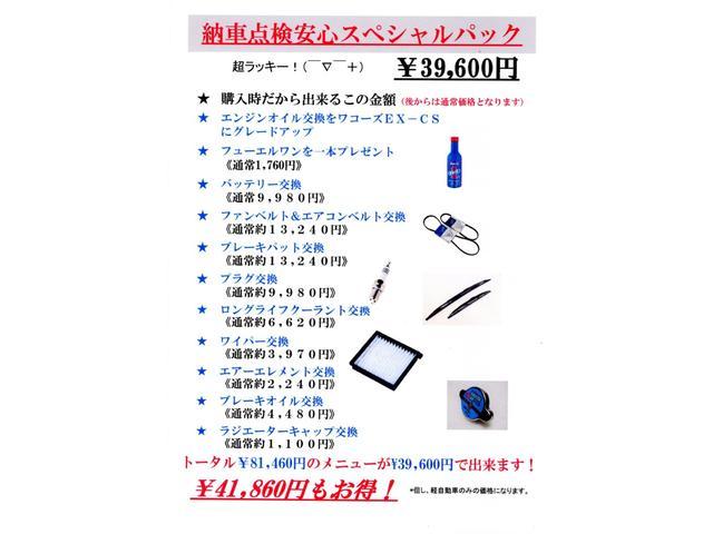 L ETC 社外アルミ キーレス CD エアバッグ(28枚目)