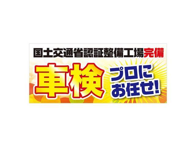 L ETC 社外アルミ キーレス CD エアバッグ(41枚目)