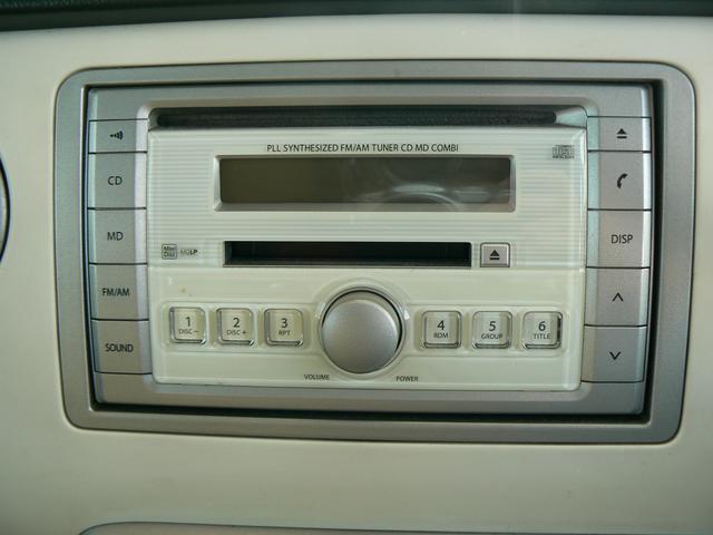 CD,MD対応純正オーディオ♪ナビの販売、取付もやっていますのでお気軽にスタッフまで(^^)/
