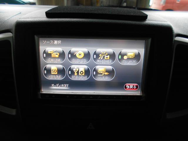 G シートヒーター ワンオーナー CD ベンチシート 禁煙車(15枚目)