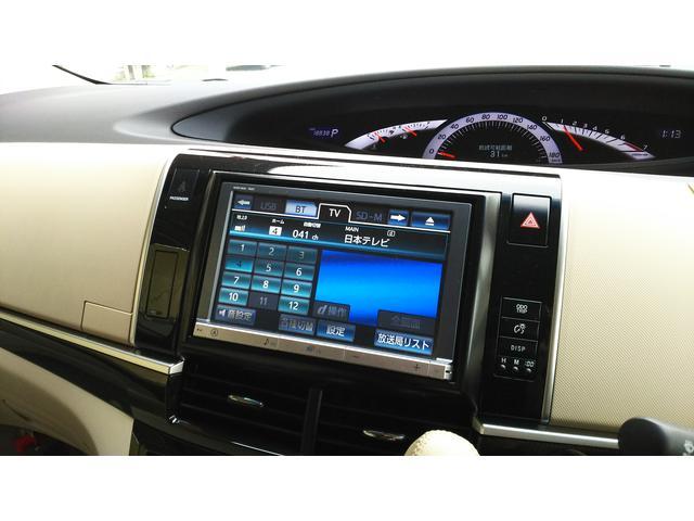 トヨタ エスティマ アエラス 4WD フリップダウンモニター