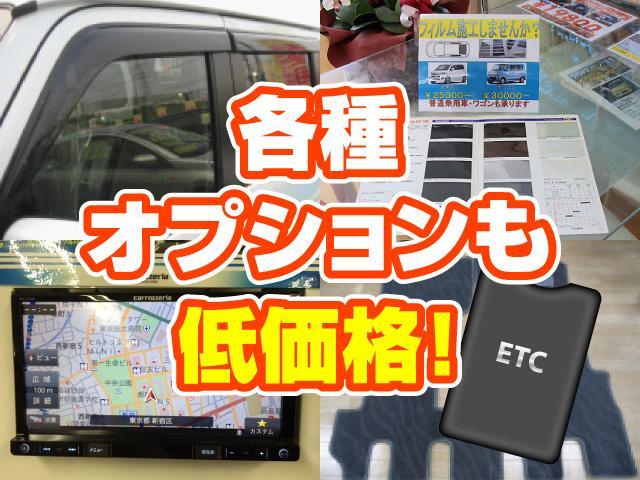 トヨタ ラクティス X メモリーナビ付き メーカー保証付 ETC クルコン