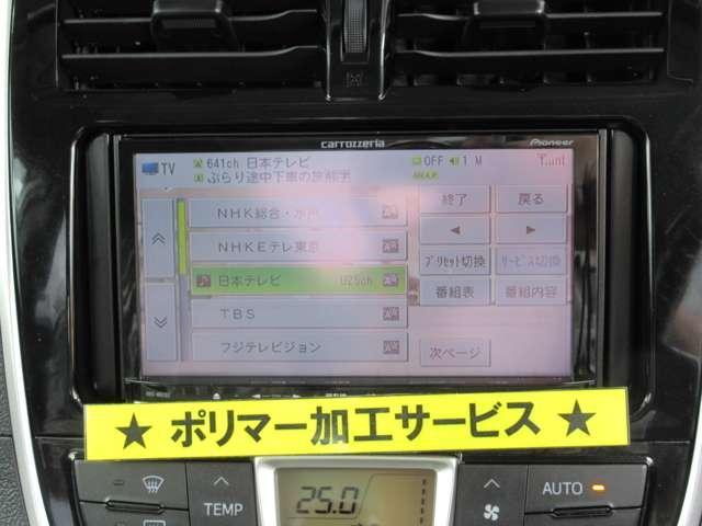 トヨタ ラクティス G ワンセグTVナビ キーフリー 新車保証付 ポリマー施工済