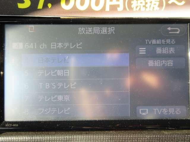 トヨタ ポルテ 1.5F 自動ブレーキ ナビ バックカメラ ETC 新車保証