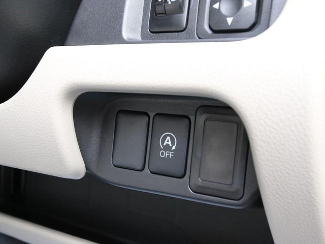 三菱 eKワゴン G メーカー保証付 ポリマー施工済 バックカメラ キーフリー
