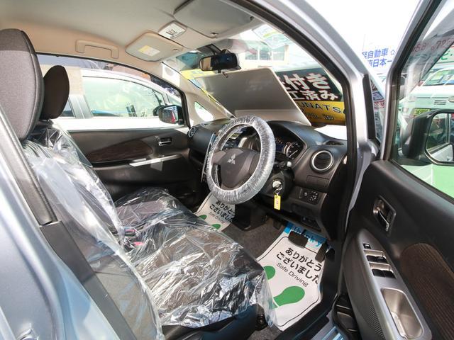 三菱 eKカスタム M e-アシスト 自動ブレーキ 新車保証付き 車検 2年