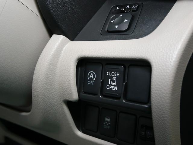 三菱 eKスペース G ワンセグナビ バックカメラ オートエアコン 新車保証付き