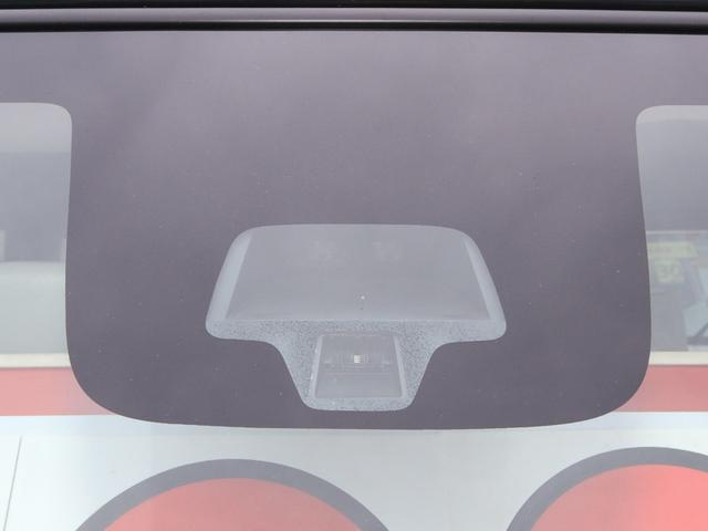 ★RBSレーダーブレーキサポート【衝突被害軽減ブレーキ】低走行中、前方の車両をレーザーレーダーが検知し、衝突を回避できないと判断した場合、緊急ブレーキが作動します※状況により作動しない場合が御座います