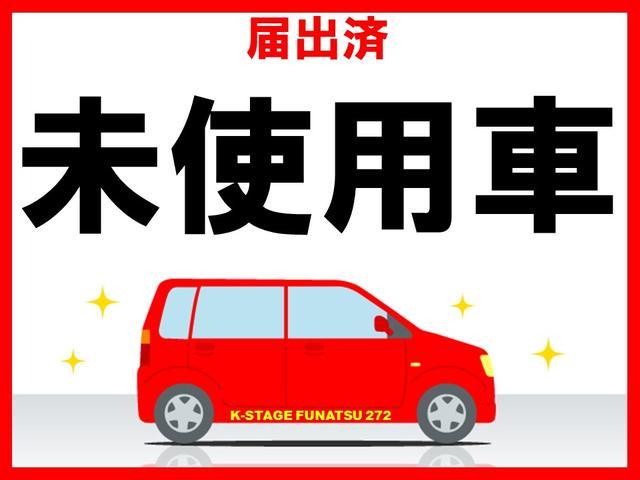 【登録(届出)済未使用車とは】社団法人自動車公正取引協議会では「初度登録された車両で、かつ使用または運行に供されていない車」と定義しています。誰も使用していない車なので安心してご購入頂けます!!