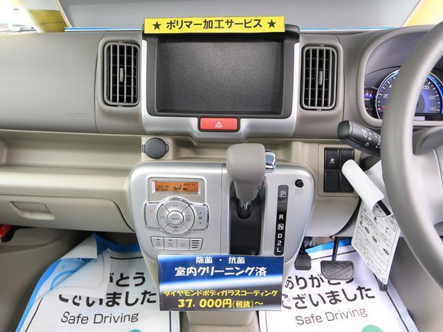 ナビ・ETC・バックカメラ・など希望のお客様はこちらからお選び下さい【http://www.272.jp/option】