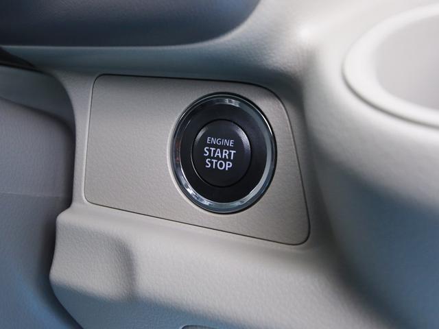 ★プッシュボタンスタート★電子カードキーを携帯していれば、ブレーキを踏みながらボタンを押すだけで、エンジンの始動が手軽に、スマートに行えます☆