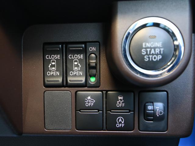 Gターボ SAII UPグレード バックカメラ 新車保証付き(15枚目)