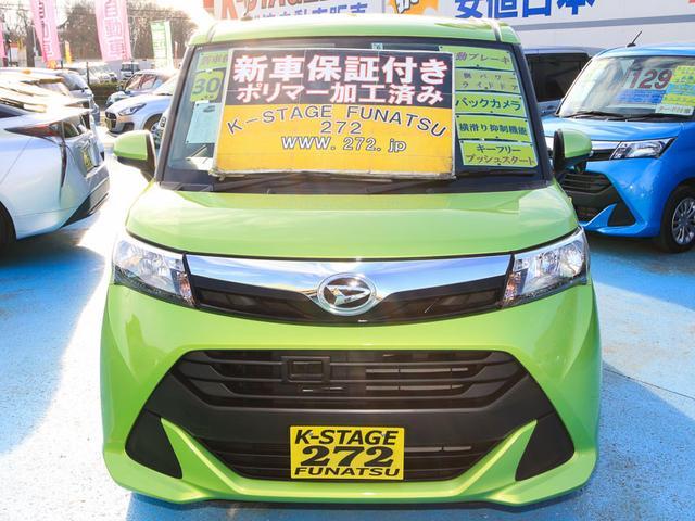 G SAII アップグレード 衝突軽減ブレーキ 新車保証付(2枚目)