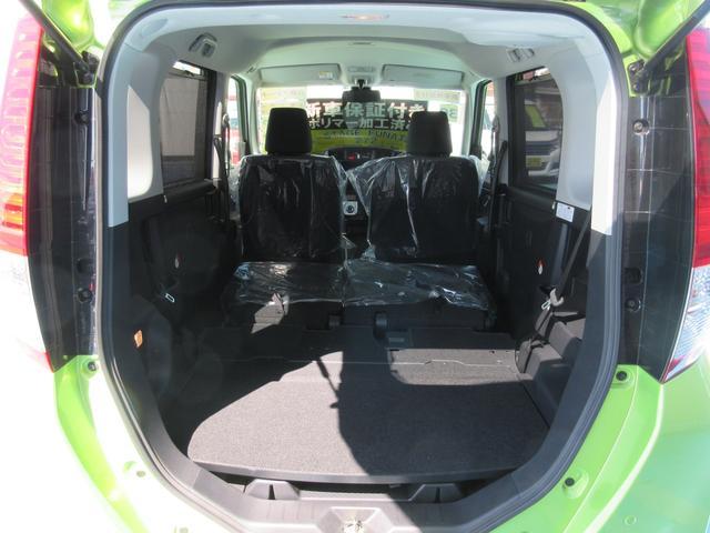 G SAII アップグレード 衝突軽減ブレーキ 新車保証付(13枚目)