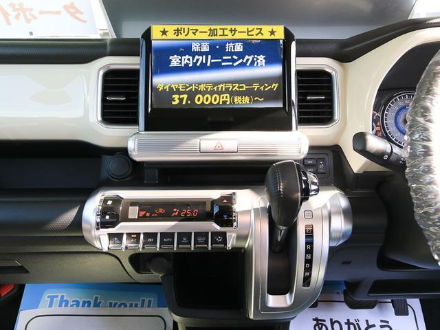 ハイブリッドMZ 衝突軽減ブレーキ LEDライト 新車保証付(16枚目)