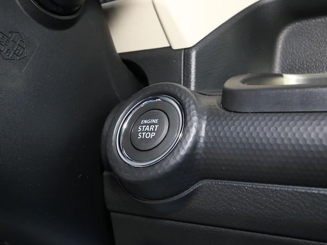 ハイブリッドMZ 衝突軽減ブレーキ LEDライト 新車保証付(18枚目)