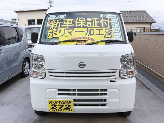 DX ハイルーフ 5AGS キーレス 2nd発進 新車保証付(2枚目)