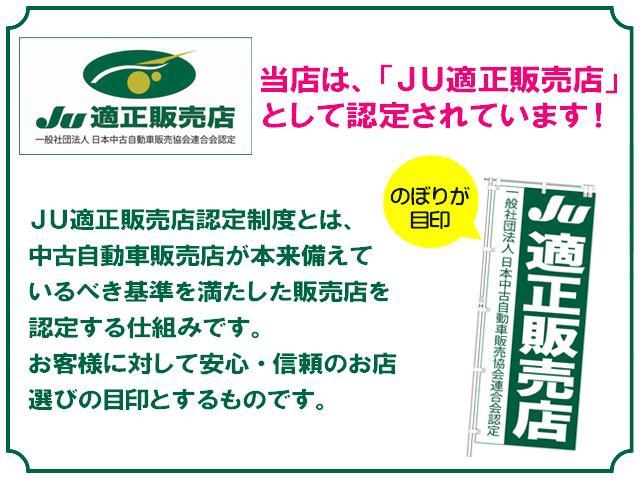 DX ハイルーフ 5AGS キーレス 2nd発進 新車保証付(19枚目)