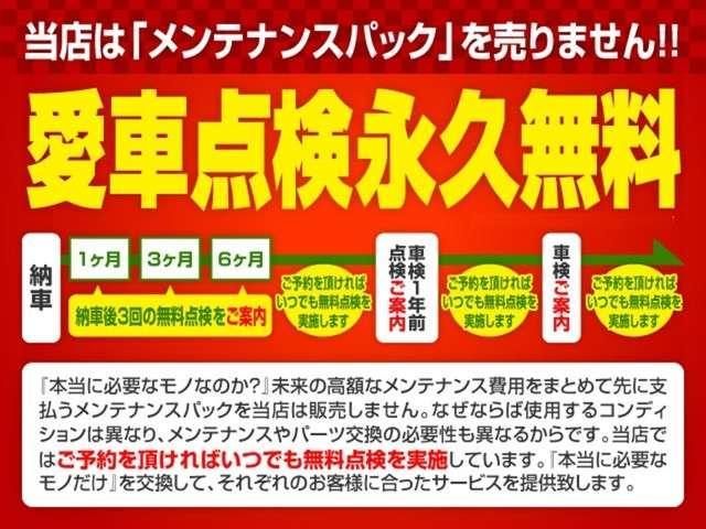 G キーフリー プッシュスタート 新車保証  ポリマー施工済(3枚目)