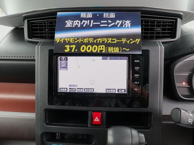 X S 衝突軽減ブレーキ フルセグナビ 両席シートヒーター(3枚目)