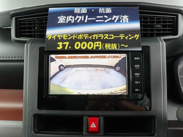 X S 衝突軽減ブレーキ フルセグナビ 両席シートヒーター(5枚目)