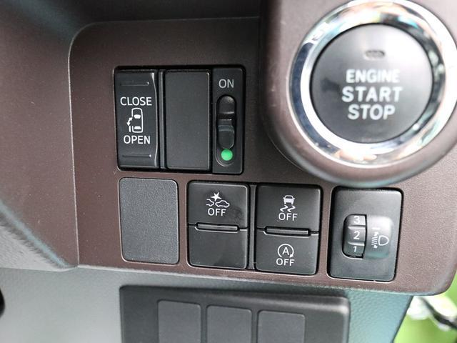 X S 衝突軽減ブレーキ フルセグナビ 両席シートヒーター(9枚目)