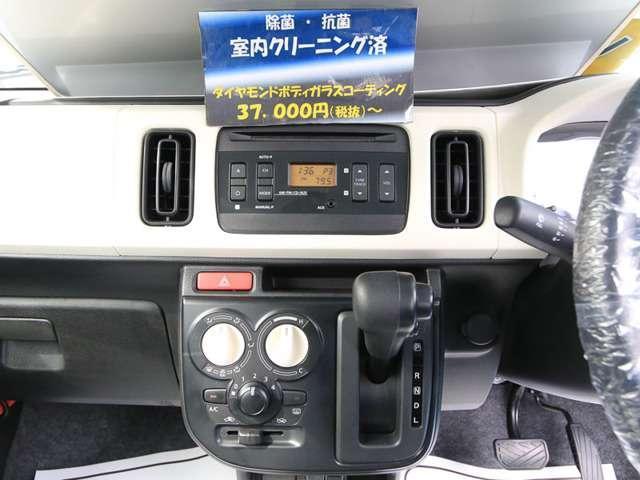 「スズキ」「アルト」「軽自動車」「茨城県」の中古車6