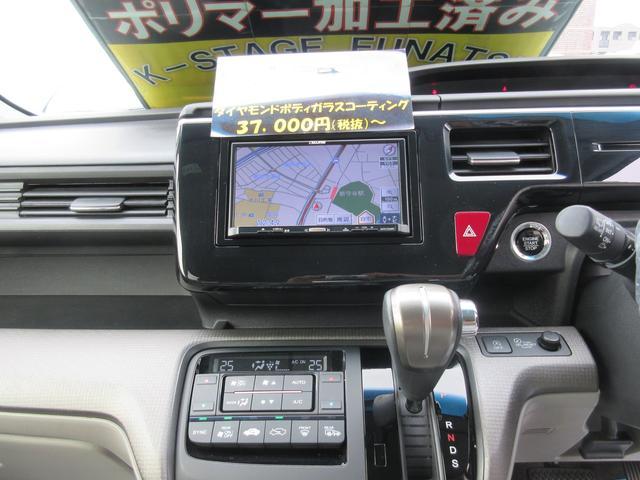 「ホンダ」「ステップワゴン」「ミニバン・ワンボックス」「茨城県」の中古車3