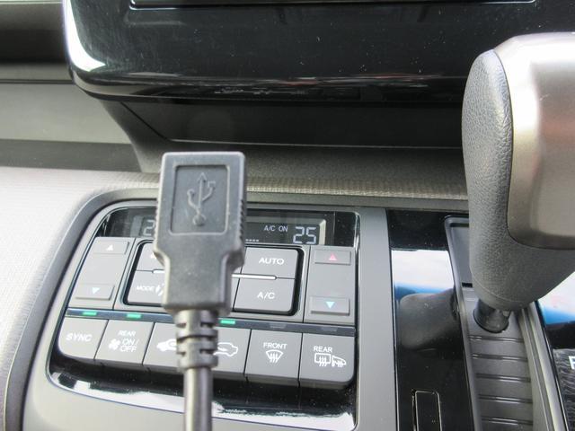 「ホンダ」「ステップワゴン」「ミニバン・ワンボックス」「茨城県」の中古車22