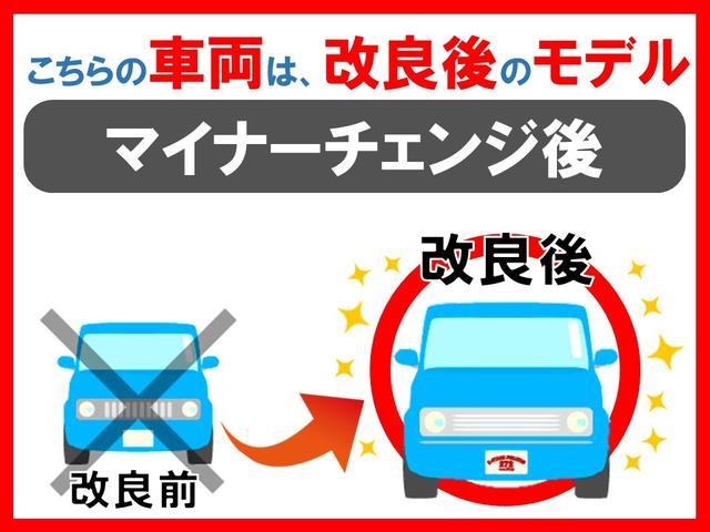 「日産」「NV100クリッパー」「軽自動車」「茨城県」の中古車7