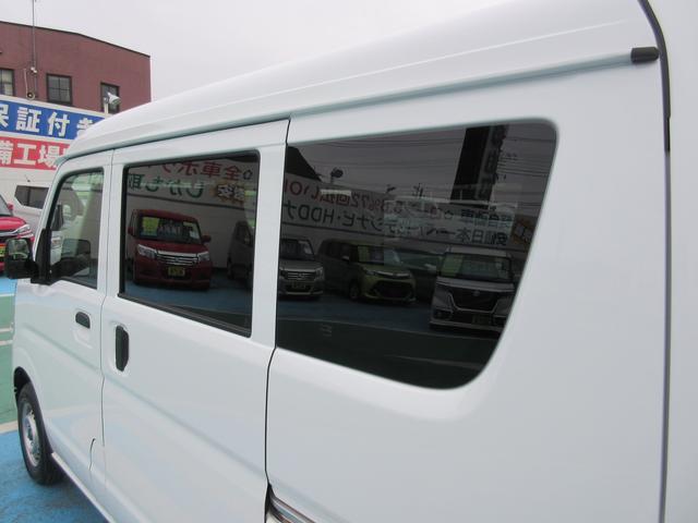 「日産」「NV100クリッパー」「軽自動車」「茨城県」の中古車8