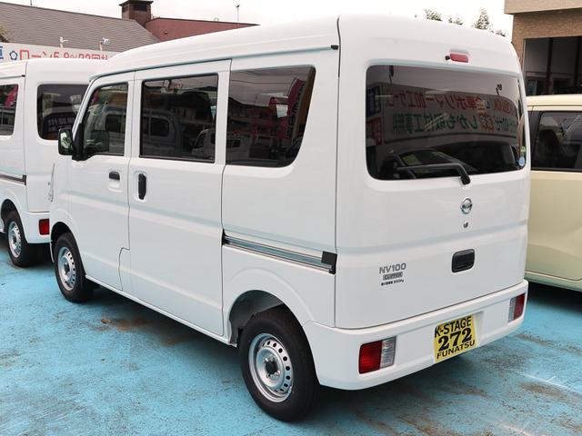 「日産」「NV100クリッパー」「軽自動車」「茨城県」の中古車11