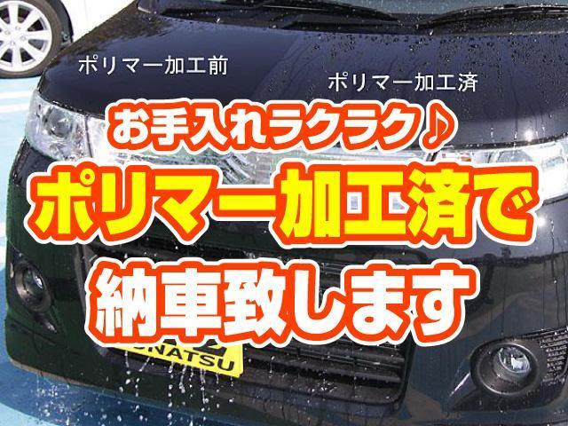 【全車ポリマー施工済み】弊社の車両は、すべてポリマー施工を施してます。普段のお手入れは、簡単な水洗いだけでOK!面倒なWAXがけや水垢とりなどが不要でお手入れラクラク!
