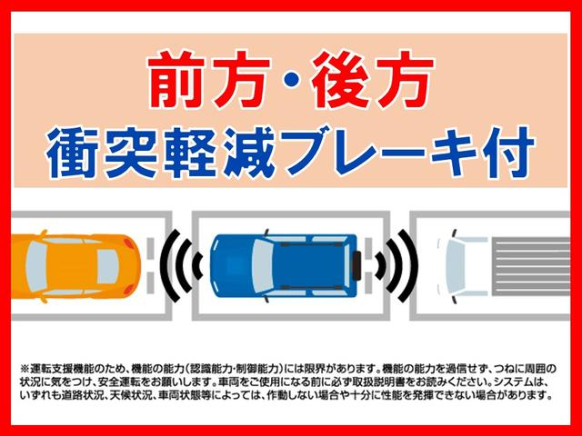 L セーフティサポート装着車 MC後モデル 届出済未使用車(2枚目)