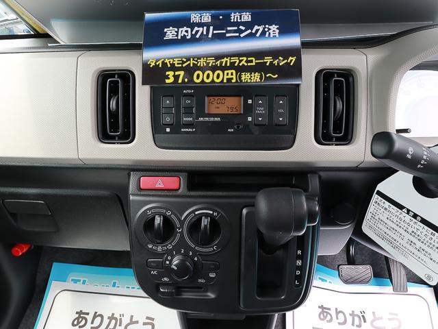 L セーフティサポート装着車 MC後モデル 届出済未使用車(11枚目)