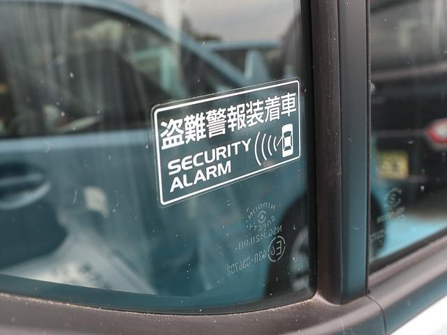 L セーフティサポート装着車 MC後モデル 届出済未使用車(15枚目)
