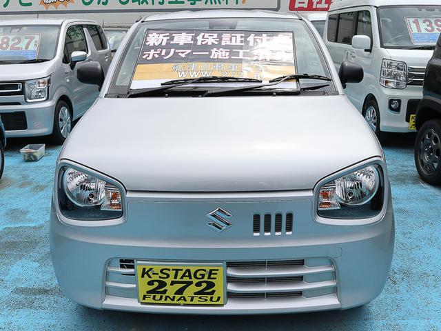 L セーフティサポート装着車 MC後モデル 届出済未使用車(22枚目)