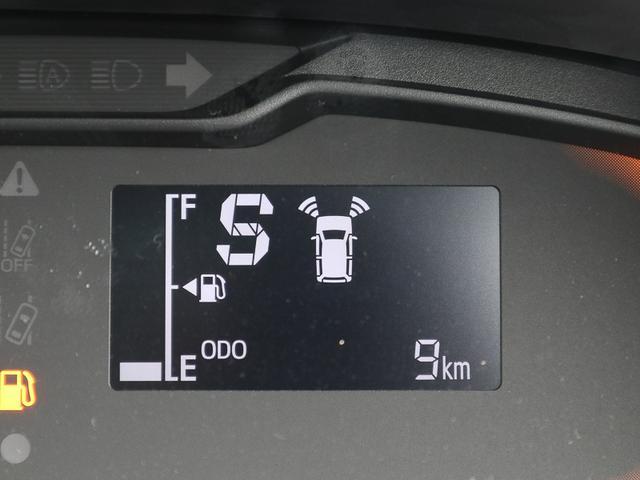 L SAIII 届出済未使用車 スマートアシストIII 衝突回避軽減ブレーキ 新車メーカー保証5年 10万km付 ポリマーコーティング施工済 前方後方コーナーセンサー オートライト(23枚目)