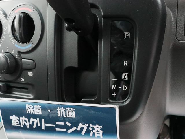 DX 走行1973km 新車メーカー保証5年 10万km キーレスエントリー オーバヘッドコンソール ポリマーボディーコーティング施工済 カラードドアミラー プライバシーガラス 2nd発進機能(13枚目)